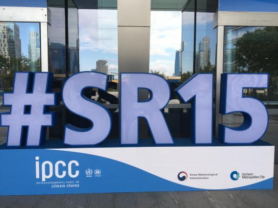 Calentamiento Global: Mensajes claves del Reporte Especial del Panel Intergubernamental del Cambio Climático